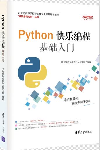 http://www.reviewcode.cn/yunweiguanli/58433.html