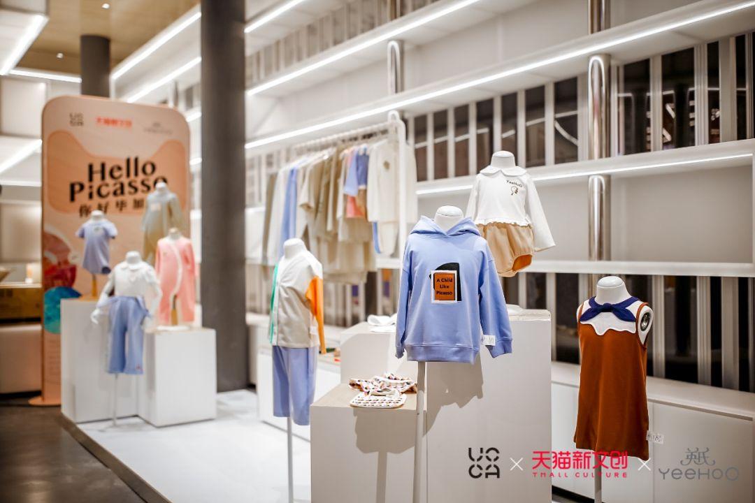 http://www.shangoudaohang.com/kuaixun/219007.html