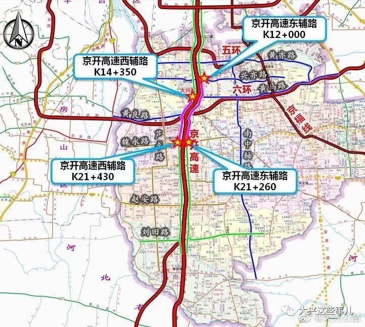 北京大兴人口_大兴区2018年主要人口数据情况