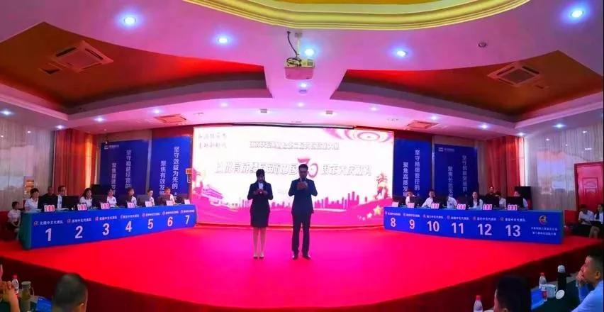 天安财险江苏分公司成功举办第二届岗位技能大赛插图(5)