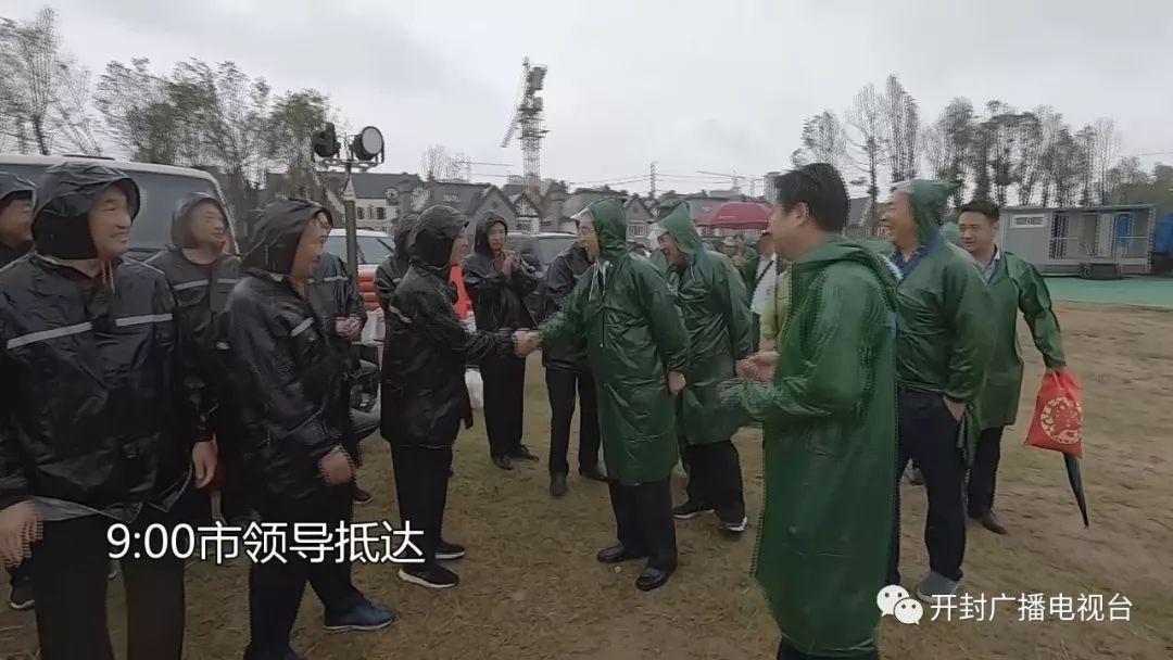 【短视频】2019开封市防汛应急综合演练精彩实录