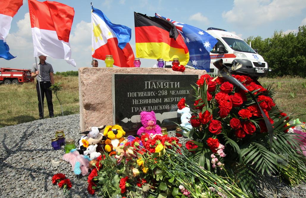 乌克兰举行马航MH17空难五周年纪念活动