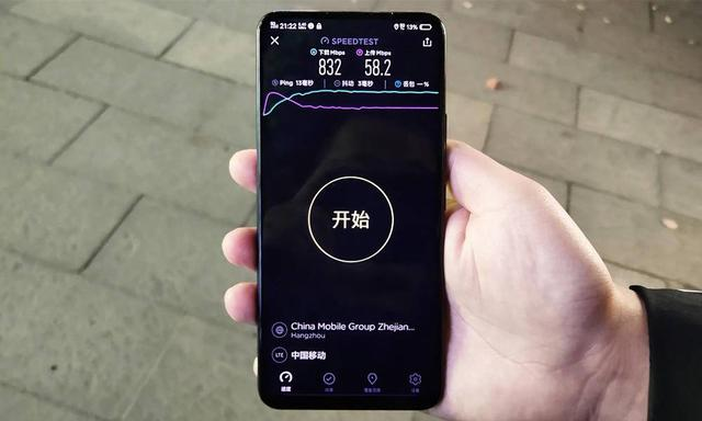 高通发布骁龙855 Plus,vivo反应积极,这是要发5G手机的节奏