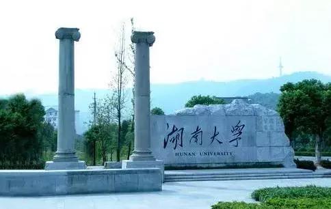 http://www.hunanpp.com/tiyuhuodong/212807.html