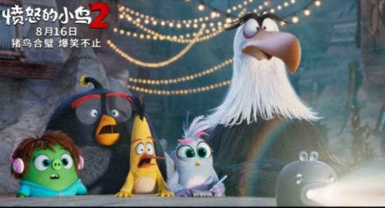 """《愤怒的小鸟2》发布""""整装待发""""版电视预告"""