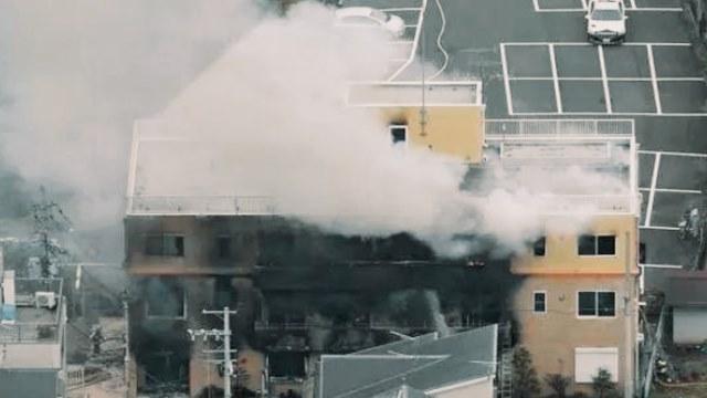 日本一动画工作室大火已致数十人死伤 纵火者动机不明