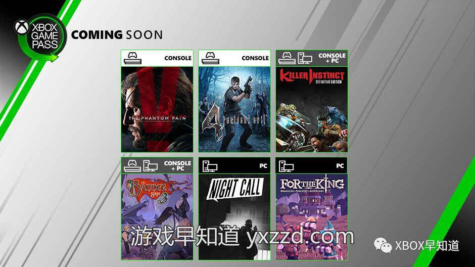 主机版Xbox游戏通行证19年7月第2批新增游戏公布 含《生化危机4》《杀手学堂决定版》等4作