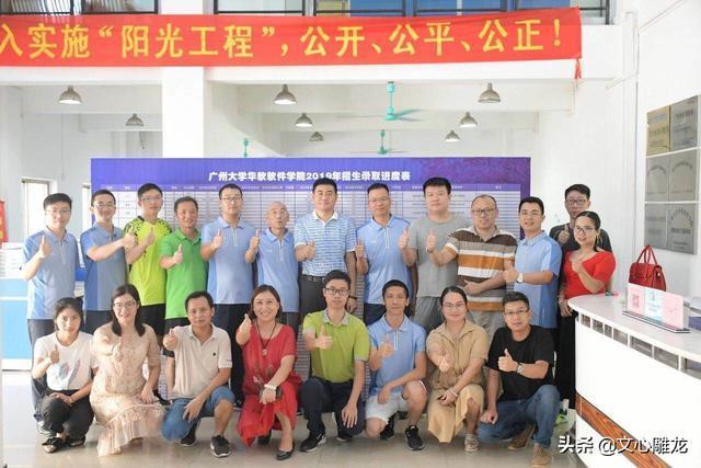 广州大学华软软件学院2019粤文理投档,工科IT类专业火爆