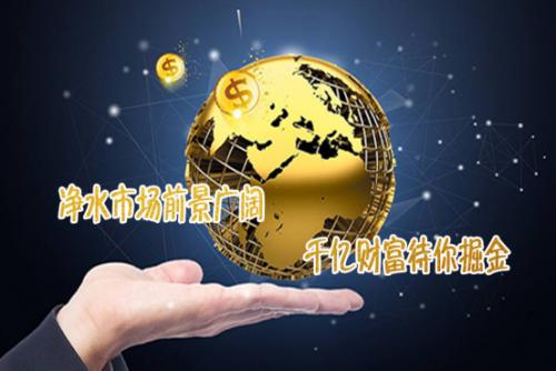 http://www.aeonspoke.com/dianxin/143995.html