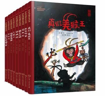 宝宝地带绘本+《中国戏曲启蒙绘本》系列(9本)发布试读