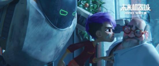 """《未来机器城》""""暖心""""机器人设定科技感十足"""