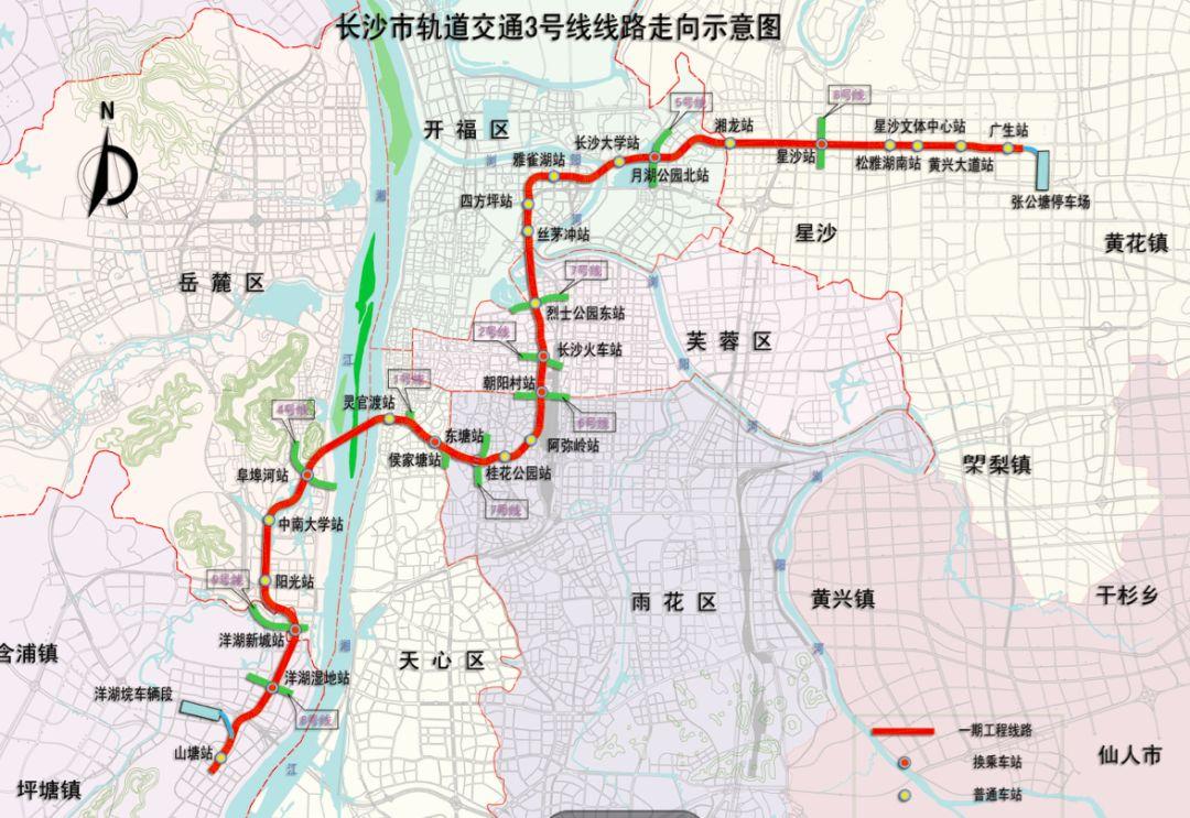规划了60年!神秘的北京地铁3号线终于全面开工!