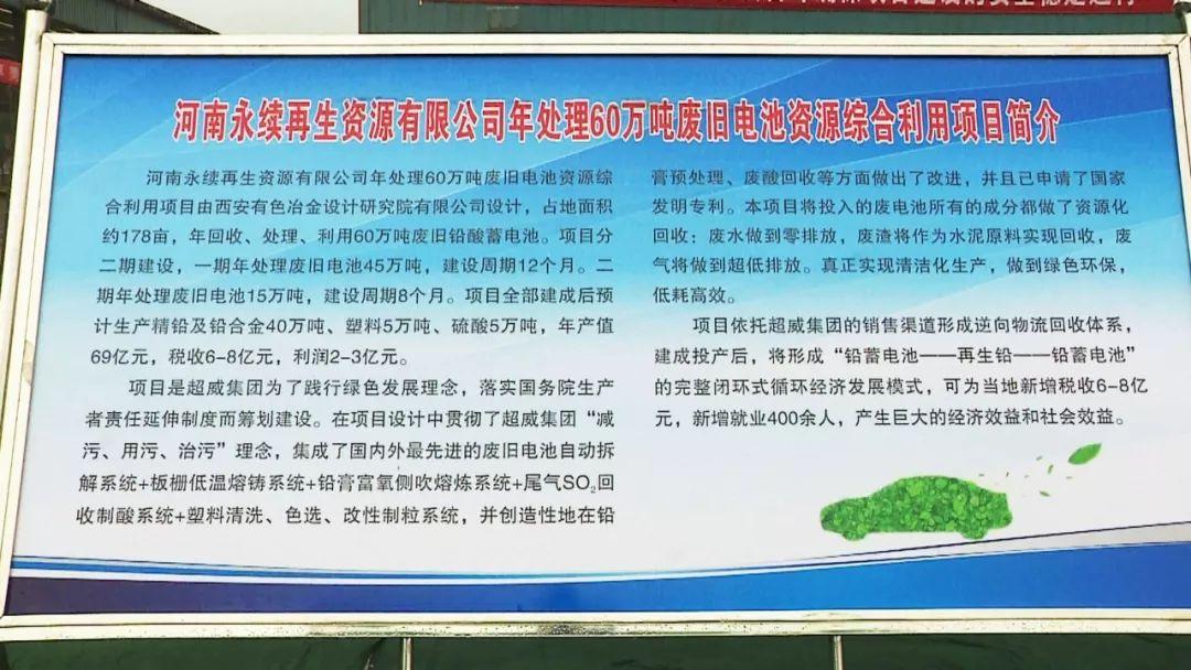 沁阳gdp_焦作市各区县 武陟县人口最多面积最大,沁阳市GDP第一