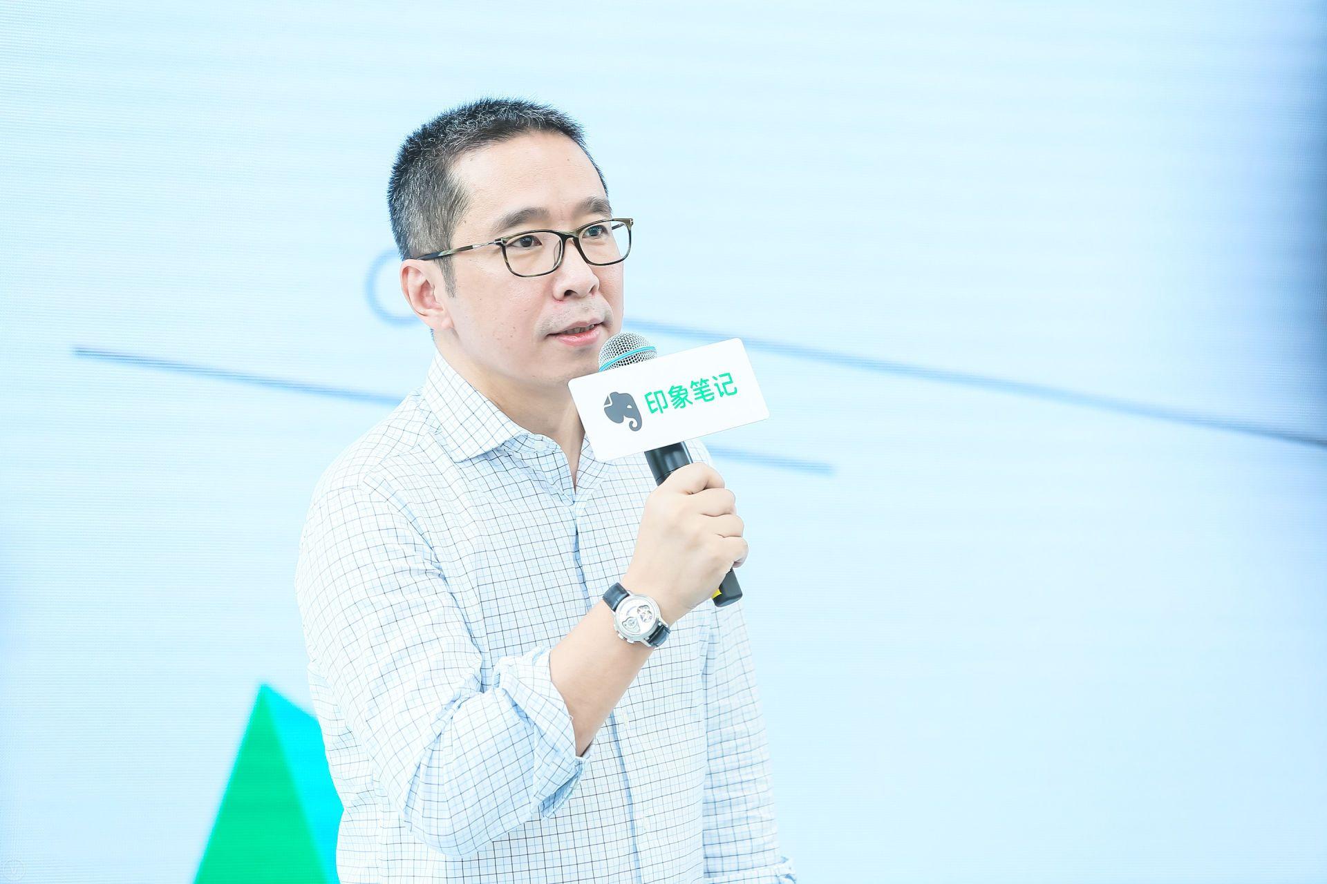 印象笔记CEO唐毅现场分享印象笔记的发展战略和进步路径