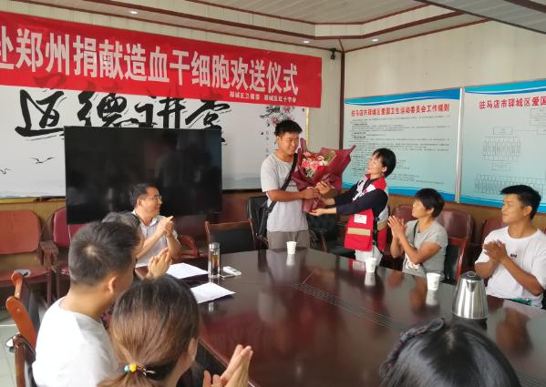 王涛赴郑州捐献造血干细胞欢送仪式举行