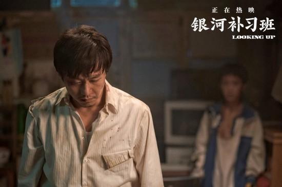 《银河补习班》今日公映?老中青幼四代演员飚戏