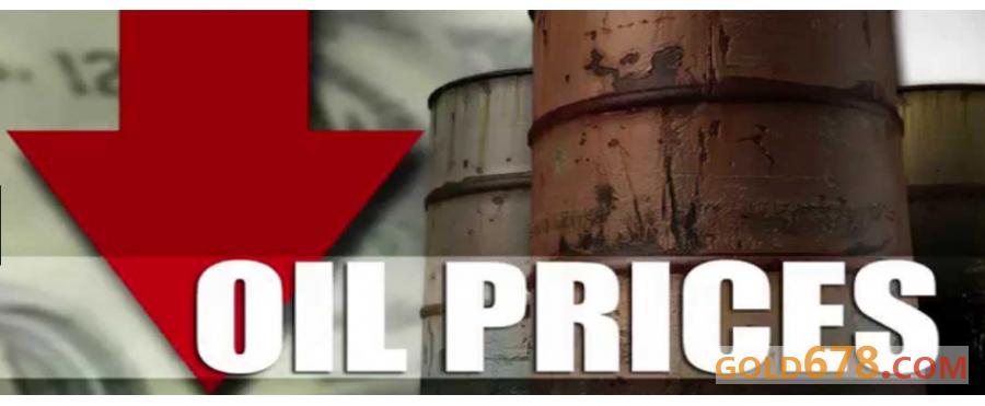 <b>中东局势有所松动,美国成品油库存大增,原油市场一阵逆风刮来!</b>