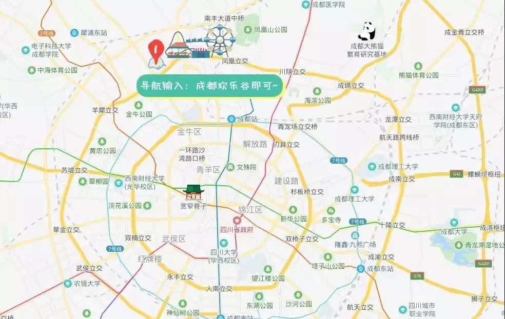 2019成都emp电音节最新攻略,阵容,游玩全攻略漫威手游门票图片