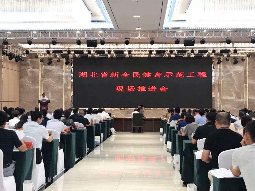 舒华打造湖北省多个新全民健身示范工程