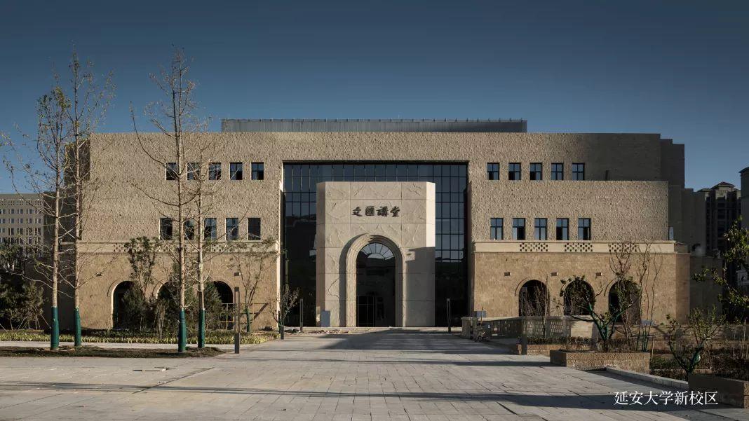 THAD招聘丨清华大学建筑设计研究院文化期刊包装设计研究遗产论文图片