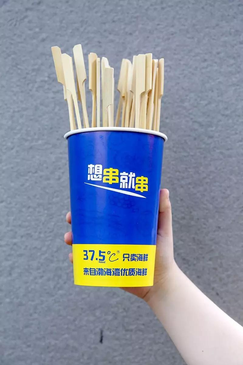 37.5°Cmood只卖海鲜无锡荟聚店开业三店同情趣内衣吧合适图片