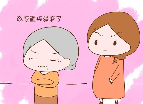 太计较这三样东西的妈妈,生活会过得挺累特苦,期待你肯定不会