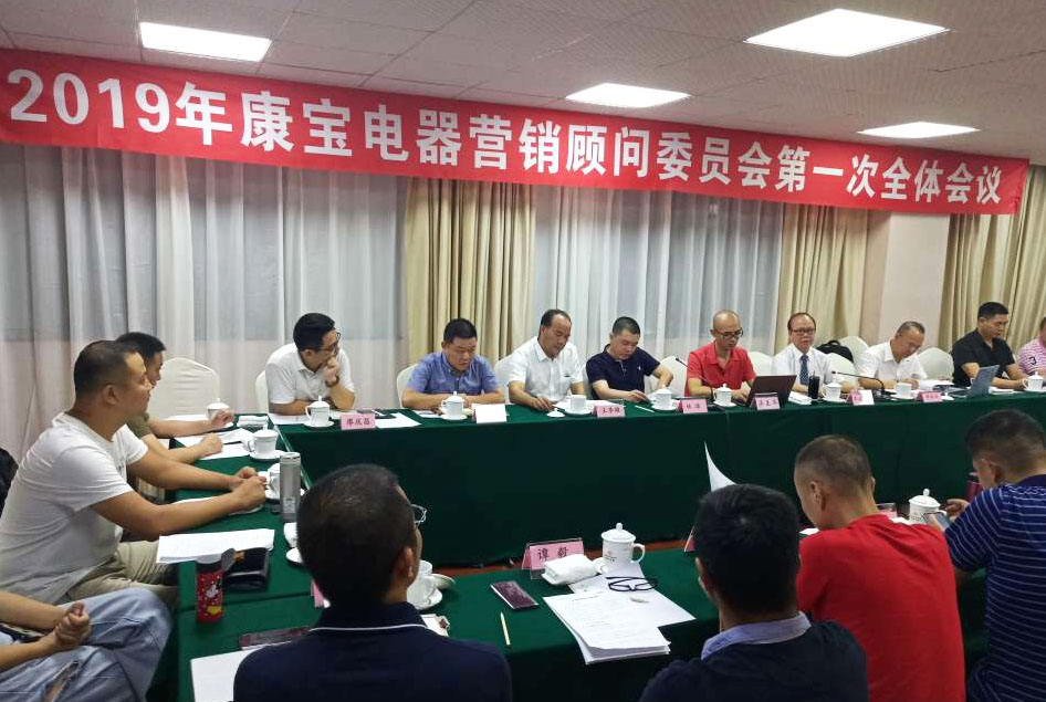 http://www.zgcg360.com/wujinjiadian/385325.html