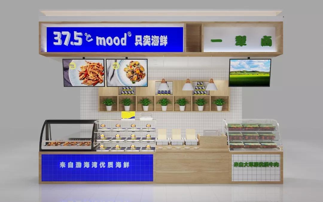 37.5°Cmood只卖酒店无锡荟聚店开业三店同的华阳海鲜情趣图片