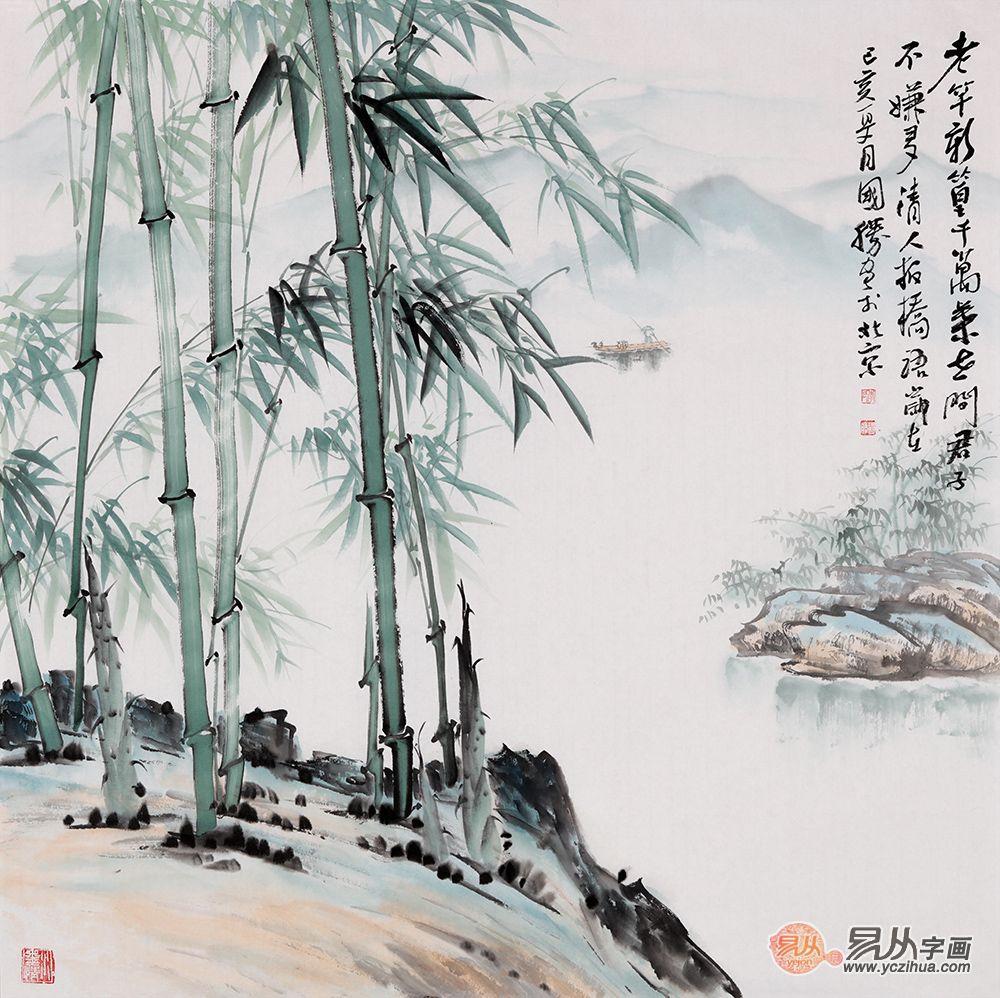 竹韵山水 李国胜小品斗方山水画作品《青竹江上帆影》