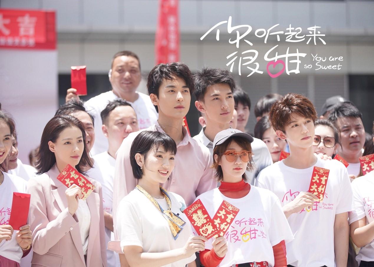 爱情剧《你听起来很甜》于7月17日在浙江宁波开机
