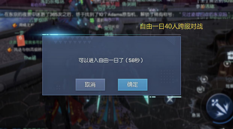 """龙族幻想:""""自由一日""""跨服玩法详解,评分低没关系,偷塔也能赢"""