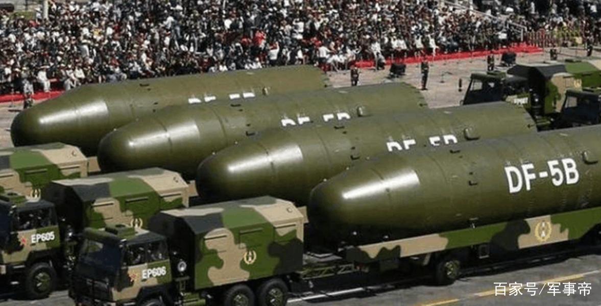 2800枚导弹够中国使用吗?美智库:有几个能签收80枚东风快递?