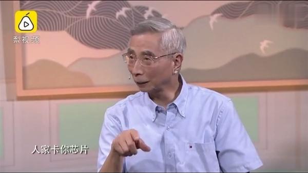 倪光南:中国芯片软件是短板 很遗憾没得到联想支持: