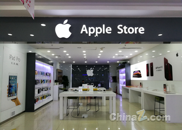 <b>报告:苹果手机忠诚度狂跌至历史新低 三星或成最大赢家</b>