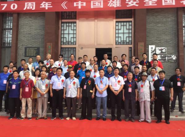 喜迎建国七十年 雄安书画展新篇——中国雄安名家书画展盛大开幕