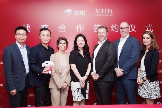 京东超市与MHD签约 将重点打造京东独家及C2M专属产品