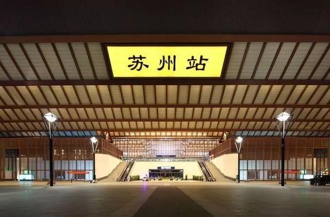 苏州北站图片