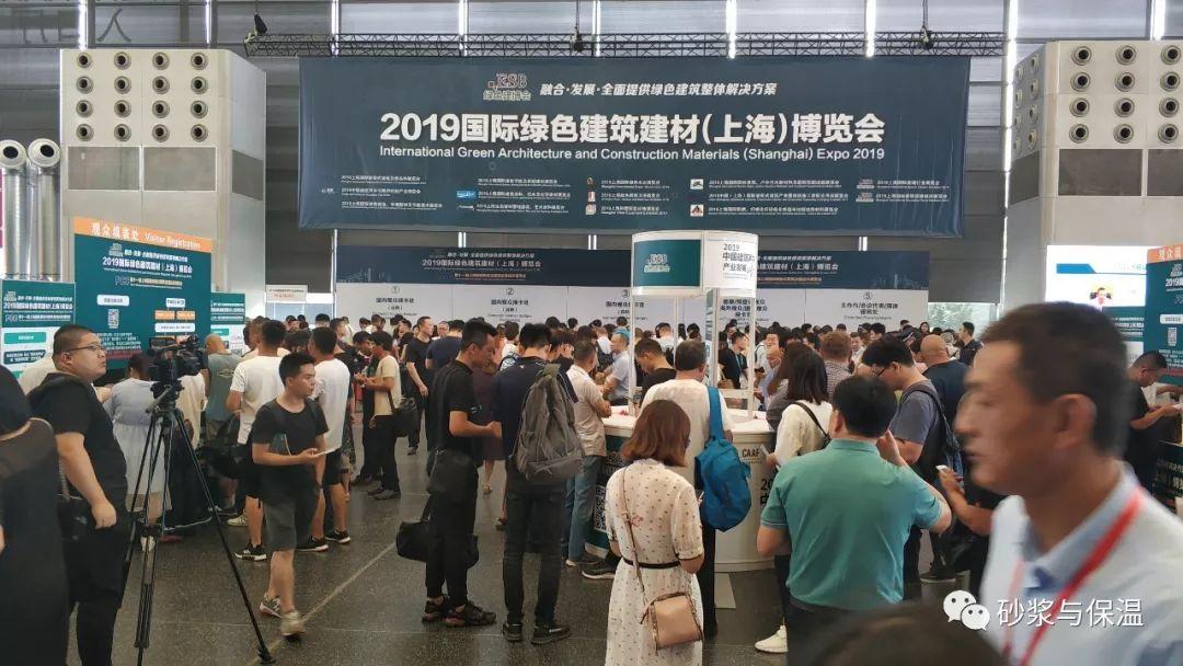 """""""2019国际绿色建筑建材(上海)博览会""""现场精彩报道"""