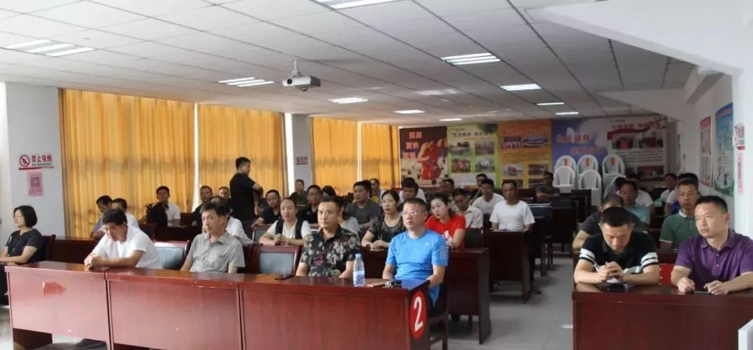 郯城县乒乓球协会举行换届大会