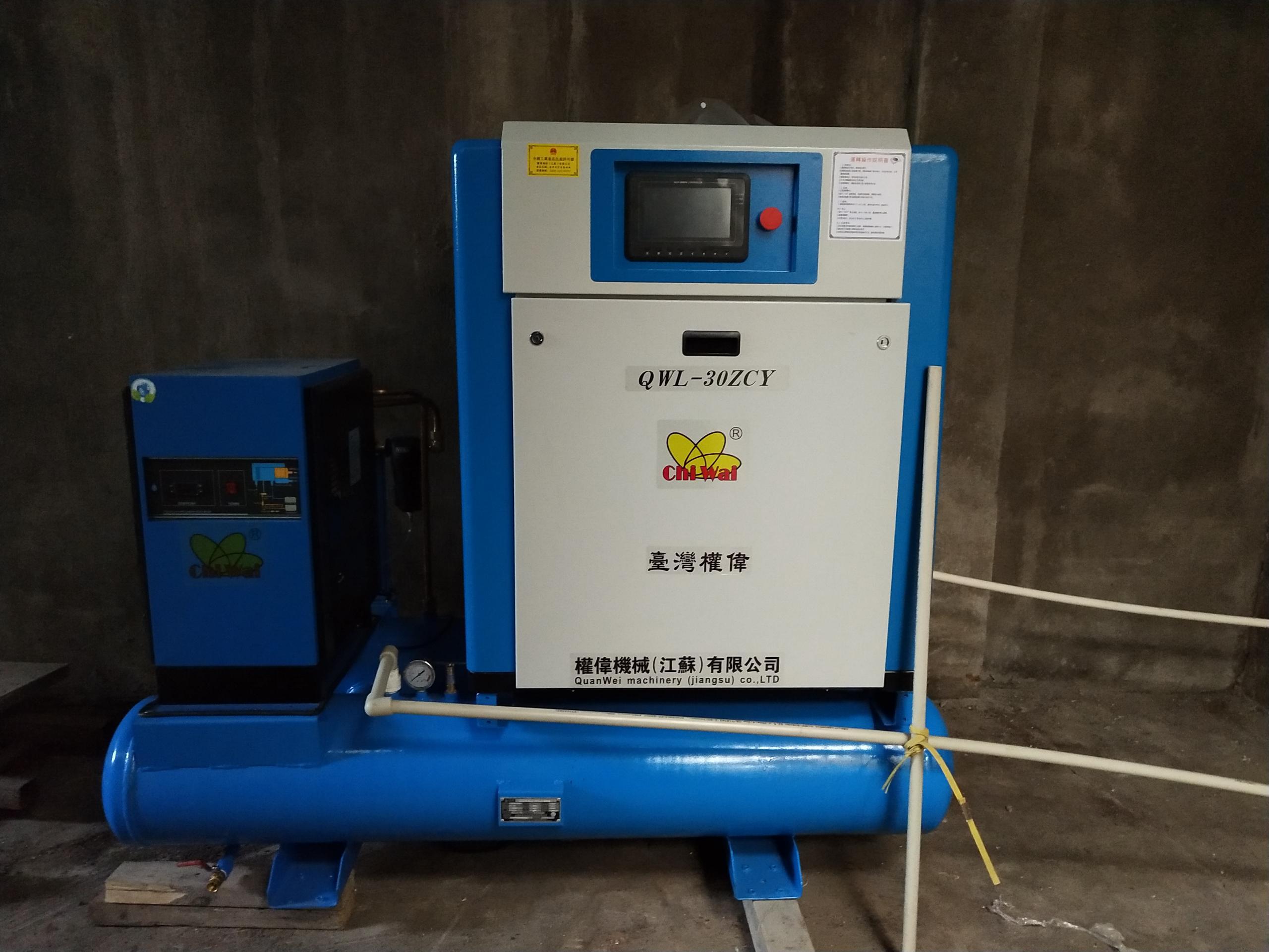 富达螺杆空压机:螺杆空压机油越来越少怎么回事?
