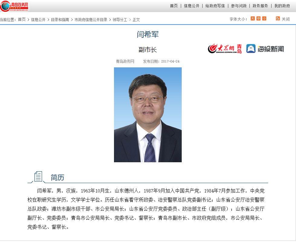 http://www.yhkjzs.com/haikouxinwen/17553.html