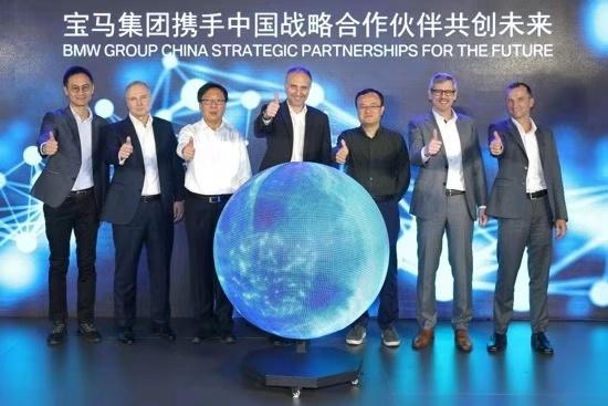 宝马联手腾讯建立数据开发平台 加码自动驾驶研发