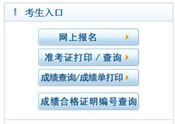 2019护士资格考试官网成绩查询入口(已开通)