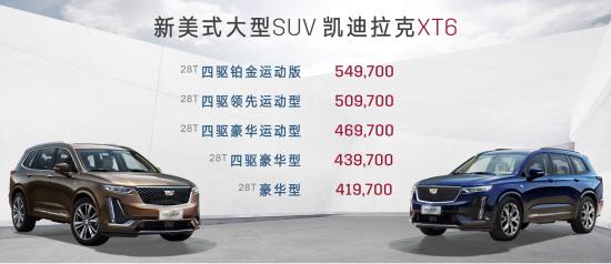 【�D】敬,而�o畏 新美式大型SUV