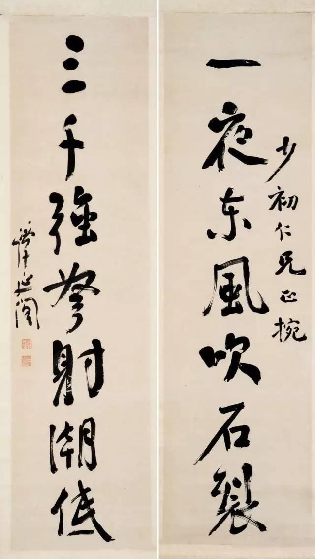 谭延闿书法作品欣赏图片