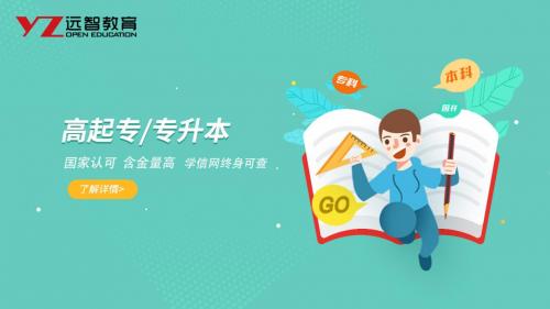 http://www.weixinrensheng.com/jiaoyu/430887.html