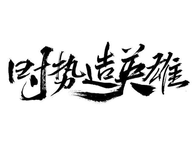 高考满分!中国高考中唯一考过750分的人,入读清华,你知道吗?