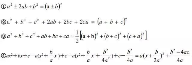高中数学21种解题方法与技巧全汇总,太实用!