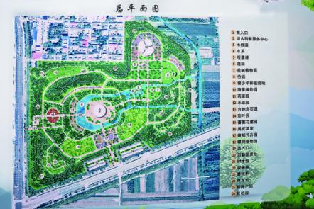 2019年市区将新建一座320亩的植物园