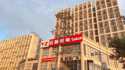 http://www.weixinrensheng.com/jiaoyu/430873.html